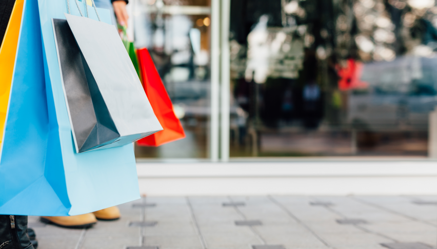 You will never see two retail sales report be the same