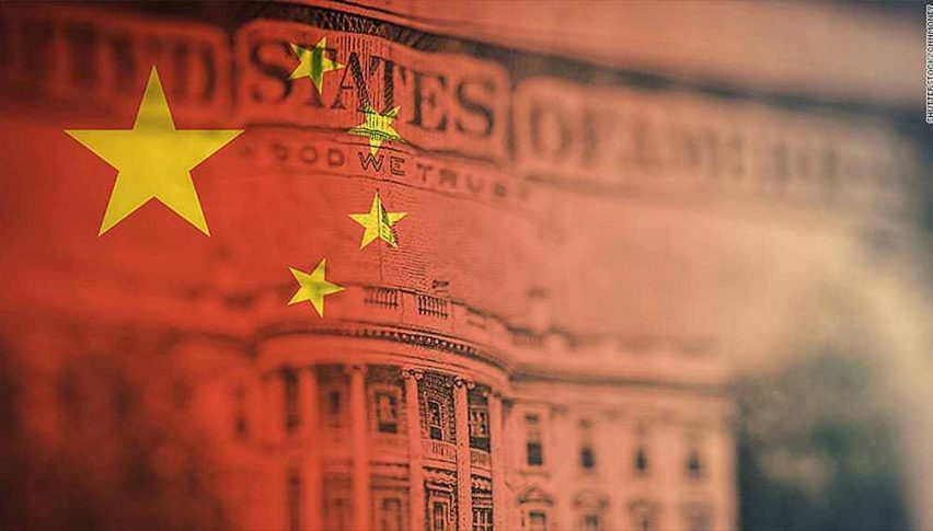 China holds more than $1 trillion of US debt in the form of Treasury bonds.