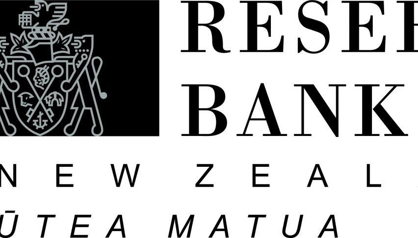 RBNZ Logo