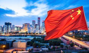 Weak China Data