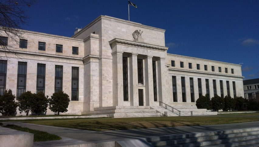 Fed's interest rate cut decision in focus