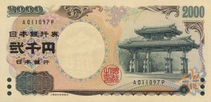 The need for fiscal reform in Japan
