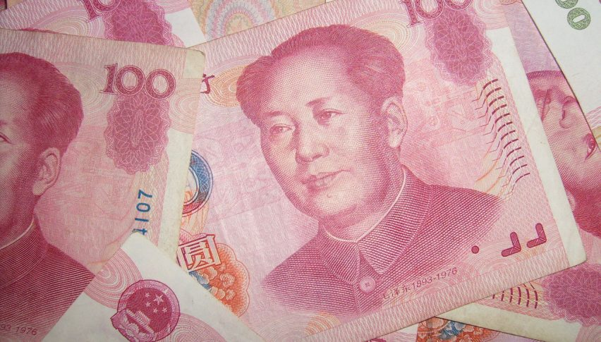 Chinese Yuan to Continue Trading Weak Despite Upcoming Phase One Trade Deal: Reuters Poll