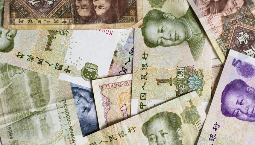 PBOC Holds MLF Steady, Injects More Liquidity Into Markets