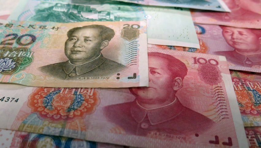 PBOC Sets Official Yuan Midpoint at Weakest Level Since 2008