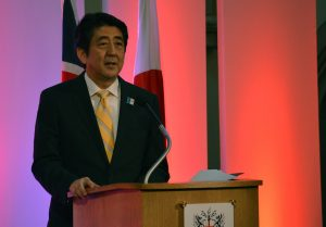 Japanese PM's Emergency Fund Raises Political Tensions