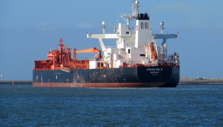 South Korea's Crude Imports Decline Amid Low Demand, Maintenance by Refiners