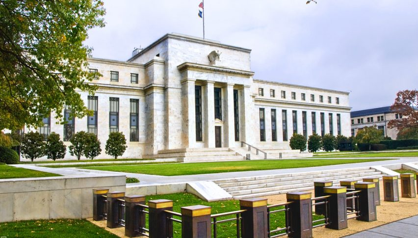 Highlights of Fed's Minutes From July Meeting