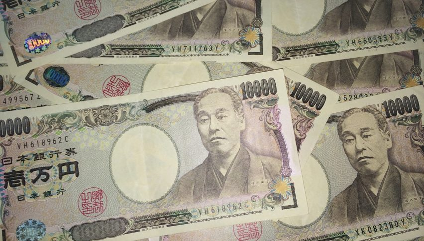 Japan's M3 Money Supply Sees Biggest Increase on Record in August