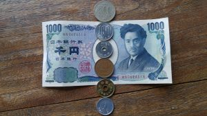 BOJ Expected to Revise Economic, Inflation Forecasts Lower