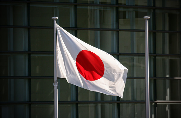 Japanese Services Sector's Contraction Eases, Outlook Improves