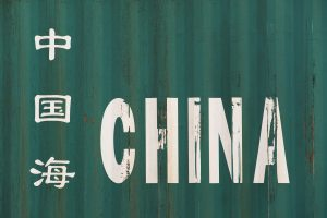 Economic Recovery in China: Industrial Output, Retail Sales on the Rise