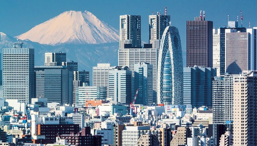 BOJ to Revise Japan's Economic Projections Lower For This Year