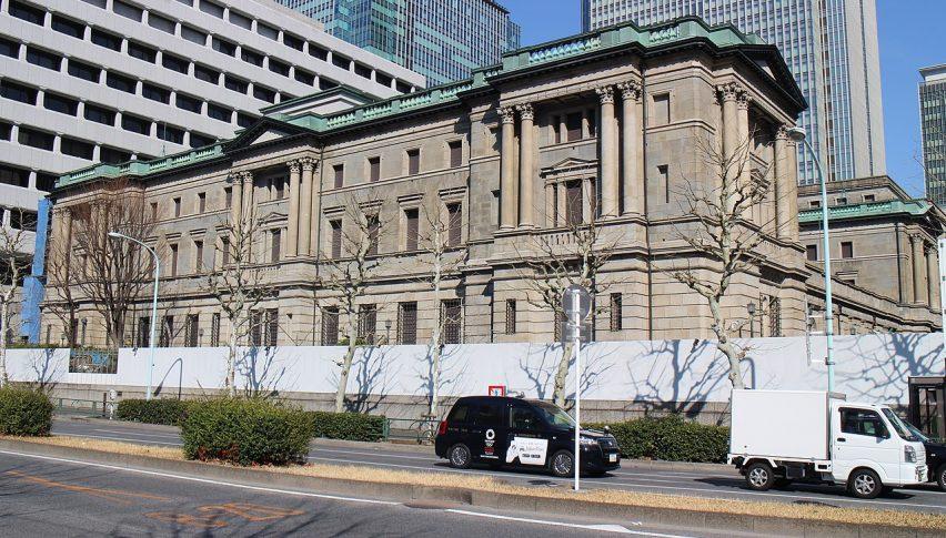 BOJ Holds Monetary Policy Steady, Revises 2021 GDP Forecast Higher