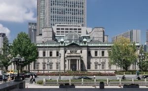 Japan's Firms Want BOJ to Act on Rising Bond Yields