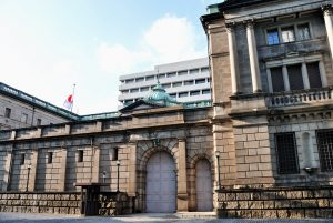BOJ to Allow Long-Term Interest Rates to Move in a Wider Band
