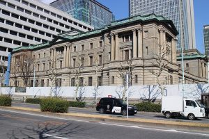BOJ to Continue With Its Ultra-loose Policy For More Years to Come?