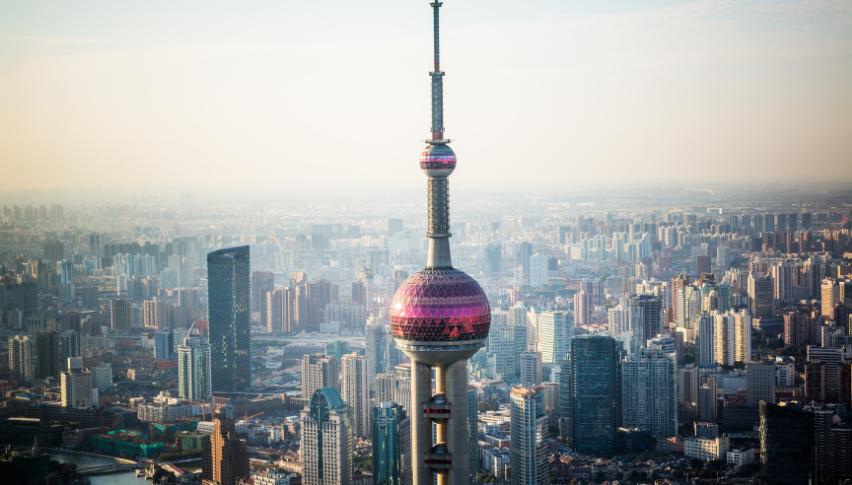 China's Digital Yuan: through the walls of the digital economy