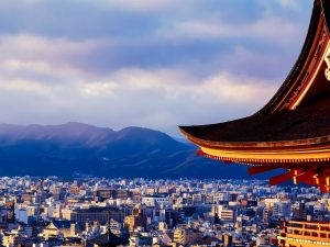 Japan's Economic Outlook Revised Lower: Slow Vaccine Rollout Weighs