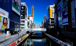 Japan's Industrial Output Beats Forecast, Retail Sales Surge in April