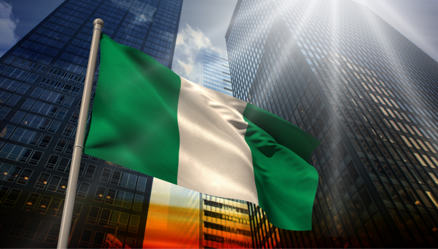 Nigeria to Launch its CBDC by the End of 2021