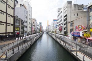 Japan's Retail Sales Continue to Expand For Fifth Straight Month in July